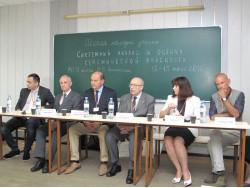 Слева направо: Б.А.Дзебоев, А.Д.Завьялов, А.Д.Гвишиани, А.А.Соловьев, М.Мандеа, Ф.Романелли