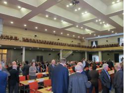 Торжественное открытие международной конференции