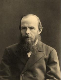 Ф.И.Достоевский